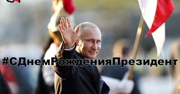 Многая  лета Русскому  Государю!