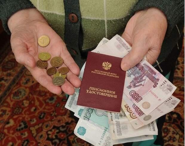 В «Единой России» оценили желание россиян иметь пенсию в 40 тысяч