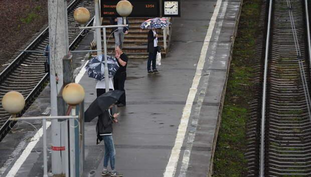 Электрички в Московском регионе курсируют по расписанию в условиях ливня