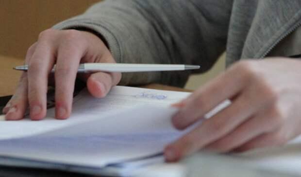 Спрос оказался выше: запись втрудовые отряды мэра завершена вНижнем Тагиле