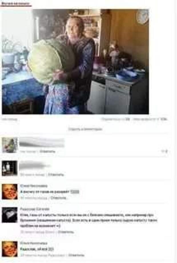 Неадекватный юмор из социальных сетей. Подборка chert-poberi-umor-chert-poberi-umor-17110416012021-9 картинка chert-poberi-umor-17110416012021-9