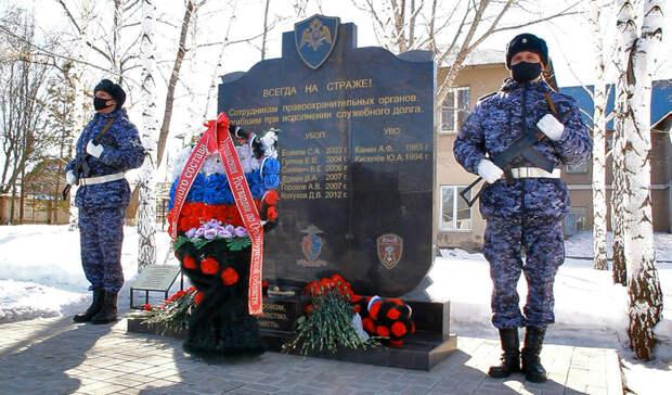 ВОренбурге почтили память погибших сотрудников правоохранительных органов