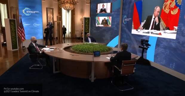 В Германии рассказали, как выступление Макрона на саммите по климату прервали ради Путина