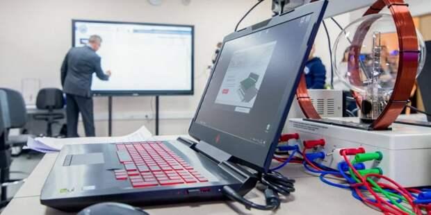 Эксперты: Сегодня цифровая грамотность и культура - неотъемлемая часть образовательного процесса в школах Москвы. Фото: Ю.Иванко, mos.ru