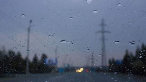 Синоптики Башкирии заявили о холодной погоде
