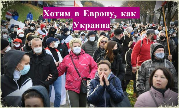 Над белорусами сбежавших в Латвию, от Лукашенко, удивляются местные, они говорят, что бежать надо наоборот в Белоруссию