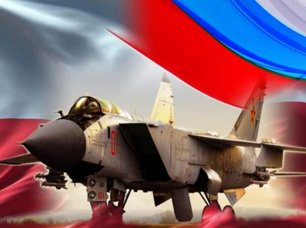 Как в Польше отреагировали на планы поставок модернизированных МиГ-31 в России