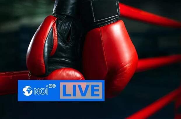 Спортсменка из Молдовы борется за золото на чемпионате мира (LIVE)