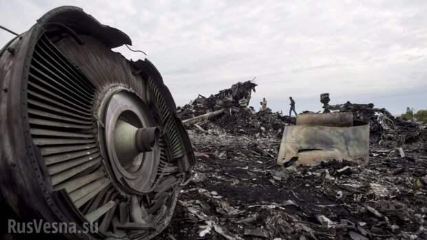 Киев угрожает Москве «доказательствами» причастности к крушению Boeing МН17
