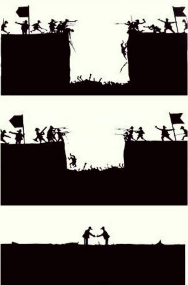 О боях за Гадрут