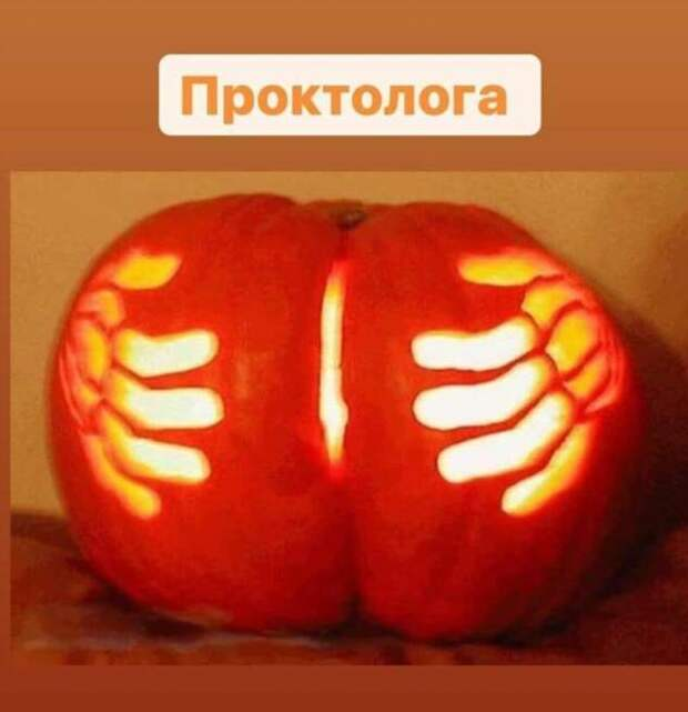 Как выглядит Хэллоуин глазами врачей: каждому — по тыкве (32 фото)