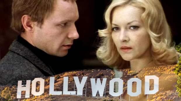В Голливуде снимут ремейк «Иронии судьбы»