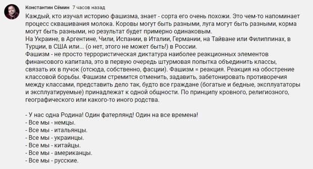 Александр Роджерс: Американцы срочно куют замену Навальному