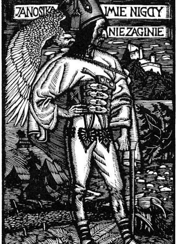 Благородные разбойники: образы Робин Гуда в реальной жизни