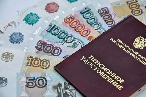 Россиянам сообщили, кому положена прибавка к пенсии в августе