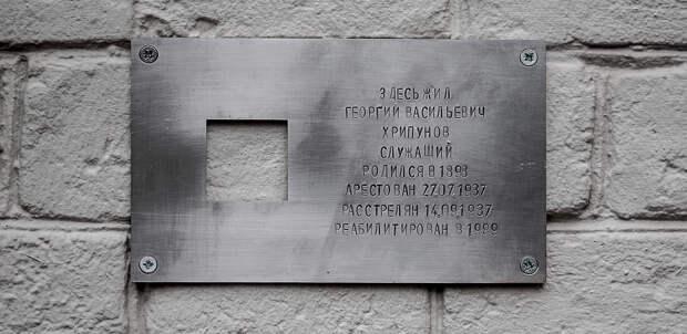 """Последний адрес"" отворяет ""врата ада""?"