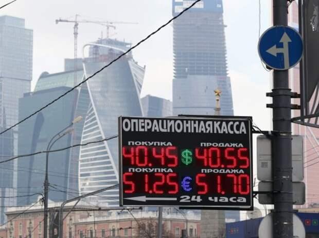 Собянин поддержал платный въезд в «Москва-Сити»