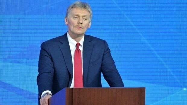 Песков оценил проверку ФБК на предмет экстремизма