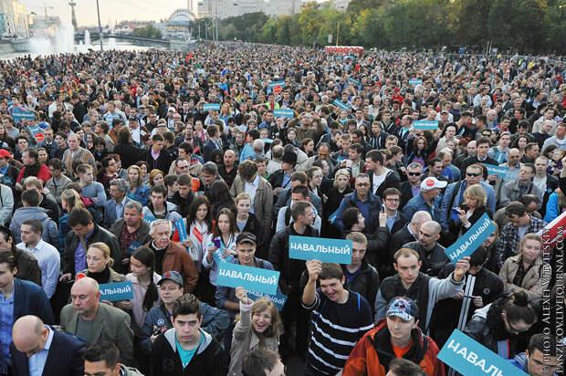 Что будет, если на митинг за Навального выйдут 5 миллионов?