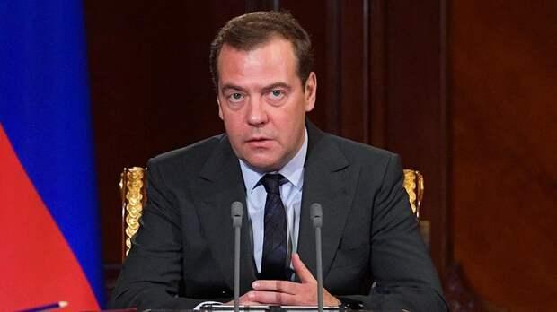 ⚡️Правительство России уходит в отставку