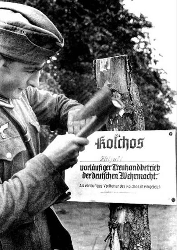 Как немцы собирались реорганизовать колхозы