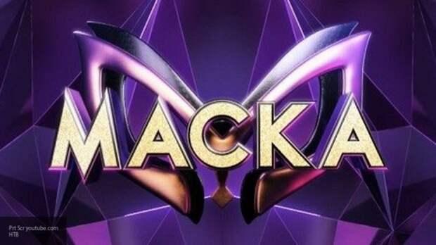 """Поклонники шоу """"Маска"""" разочаровались в жюри: зрители просят убрать Змею из проекта"""