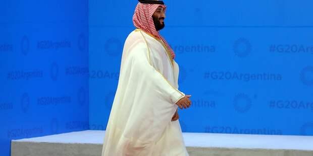 Саммит G20 пройдет в онлайн-режиме
