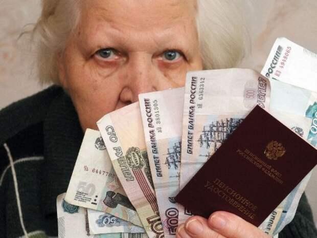 Велики ли риски для миллионов россиян остаться без пенсии и работы ?