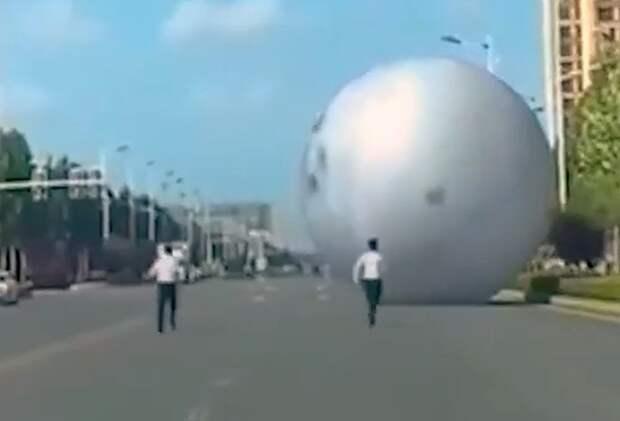 Гигантская Луна стала причиной переполоха в Китае
