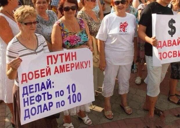 Цена российской нефти Urals стала отрицательной. Что это значит?