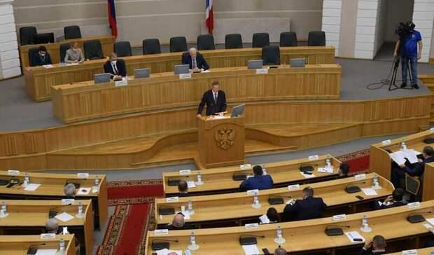 Депутаты омского Заксобрания поддержали бюджетное послание губернатора Буркова