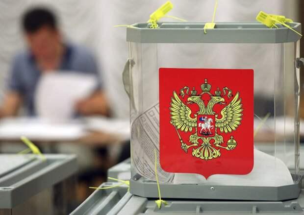 Политолог объяснил важность первого Всероссийского электорального форума