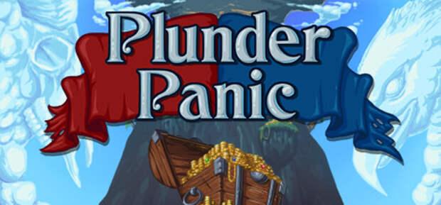 Plunder Panic в раннем доступе. Пираты всегда в моде!