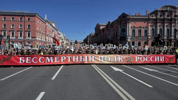 Петербургский штаб «Бессмертного полка» решил провести виртуальное шествие 9 мая