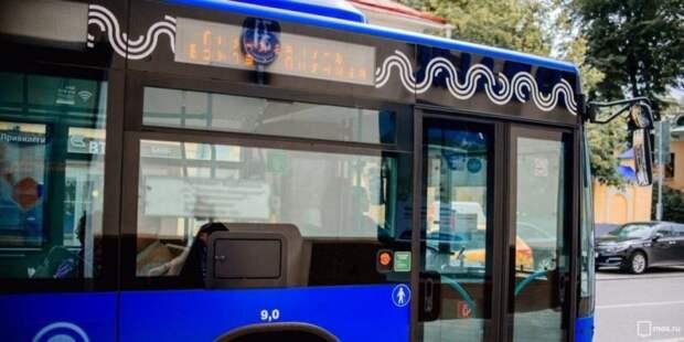 АОт «Селигерской» пустят междугородные автобусы