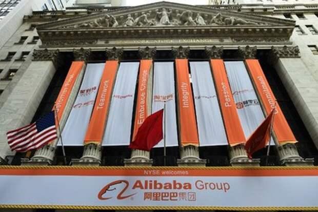 Американские ритейлеры испугались китайского онлайн-гиганта Alibaba