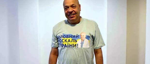«Поумерьте патриотизм». Украинский генерал настоятельно советует отказаться от антироссийской риторики