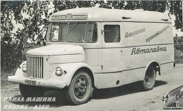 Автолавка ПАЗ-659 курганского производства