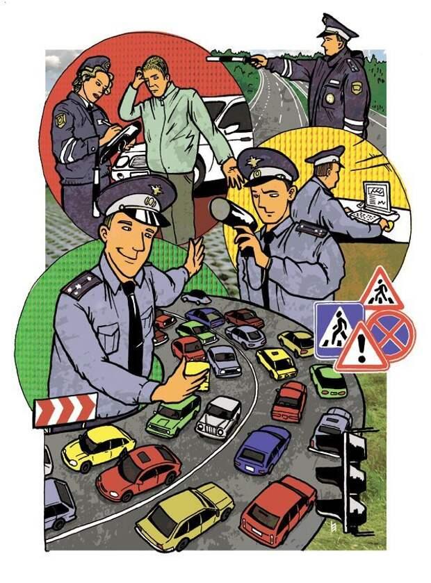Что запрещено инспектору ГИБДД? авто, гаи, гибдд
