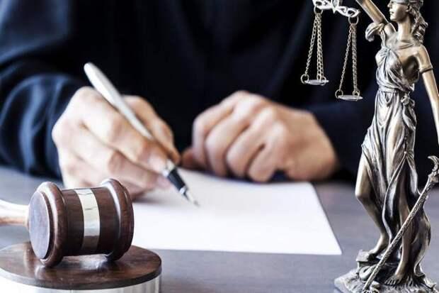 Залог - это юридический инструмент