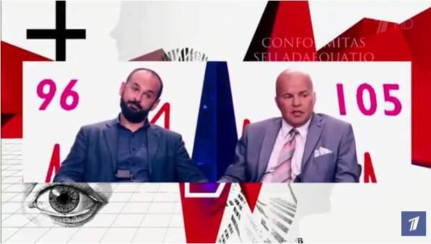 На самом деле Вячеслав Ковтун и Константин Долгов 14 08 2017
