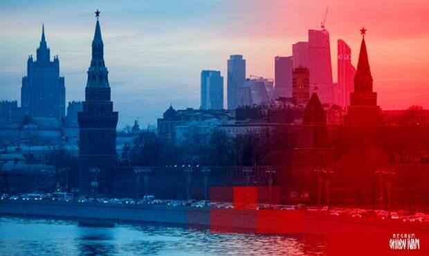 Новая идеология для России: основы консолидации