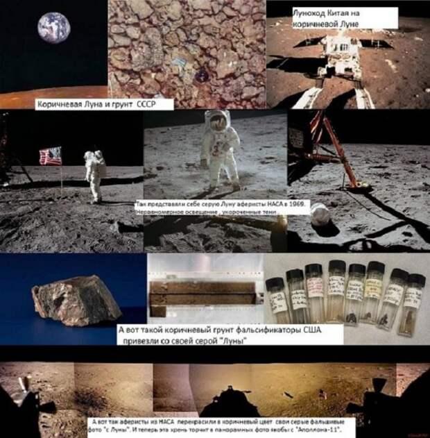 Лунная афера США: смена парадигмы