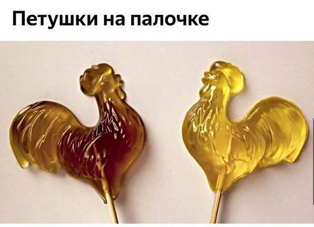 Ностальгия по советским временам... - 1
