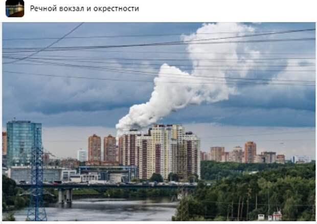 Фото дня: «фабрика облаков» на границе с Левобережным