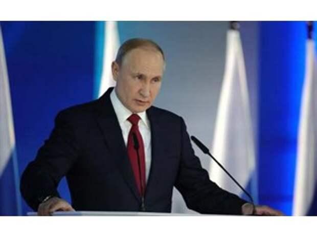 Выступление Владимира Путина на Генассамблее ООН — ПРЯМАЯ ТРАНСЛЯЦИЯ