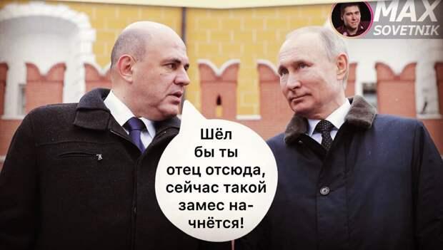 Рекордный обвал доходов населения. Путин обнуляет сроки, а Мишустин предлагает засекретить экономическую статистику