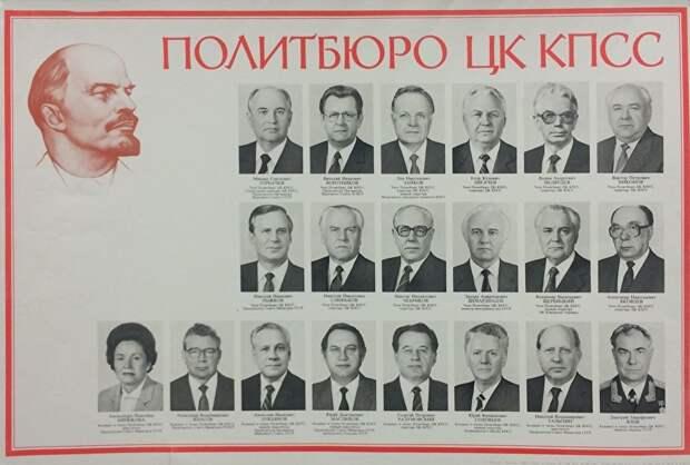 Высшая элита СССР не хотела расставаться с привилегиями