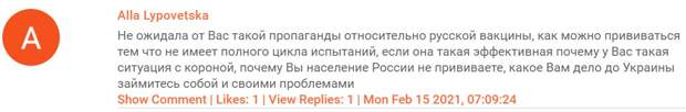 Украинцы готовы умереть за Зеленского!