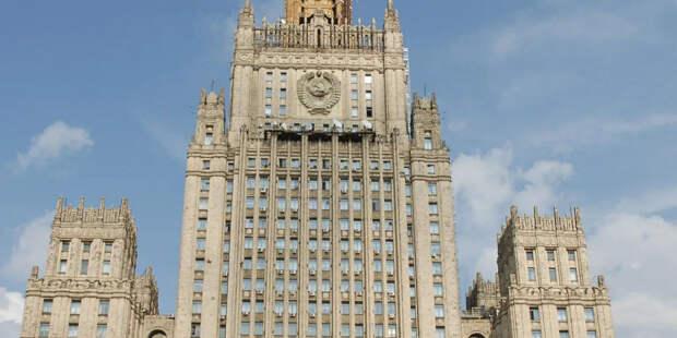 Лавров встретился с председателем коллегии ЕАЭК
